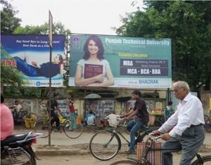 Advertisement 14
